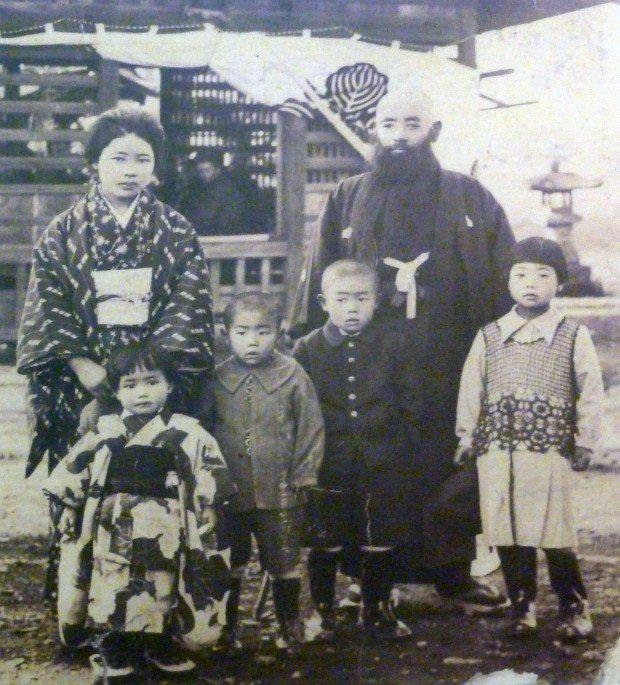 Yayoi Kusama Family
