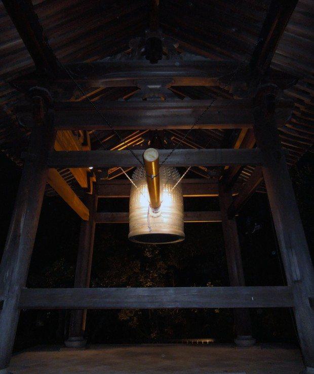 Illuminated Temple Bell