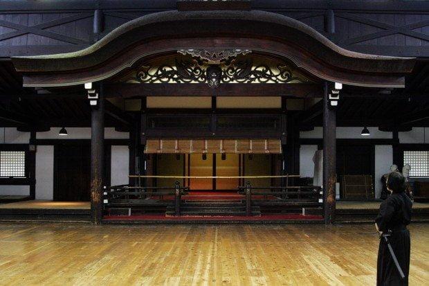 Imperial Budo Hall