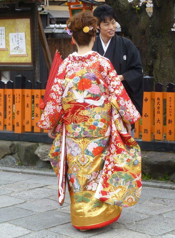 Springtime Engagement Kimono