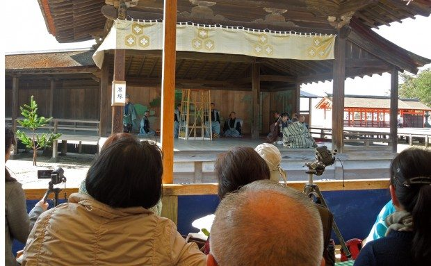 There's Noh Scenery