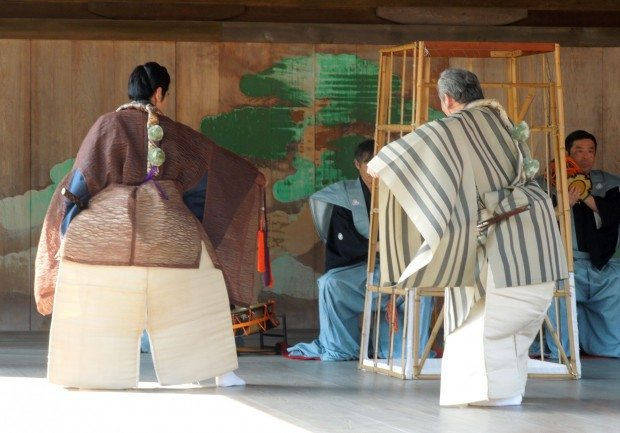 Noh Costumes Back View