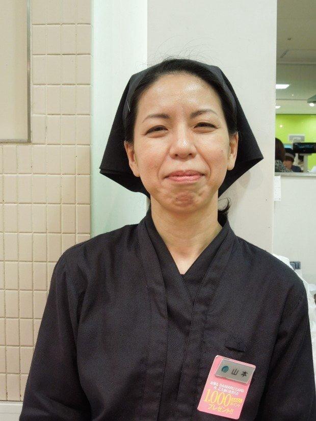 Shop Assistant - Isetan
