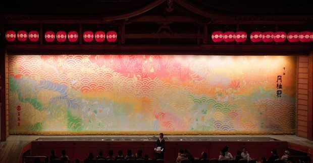 Gion Corner theatre Curtain