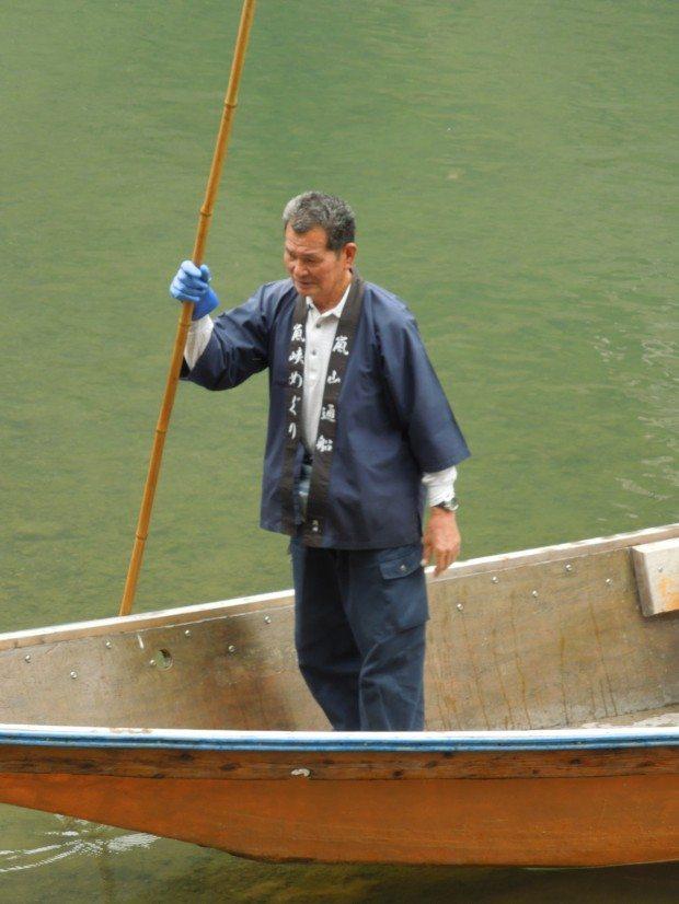 Boating in Arayshiyama