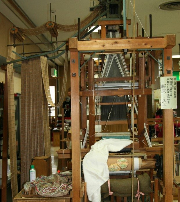 Jacquard Weaving Loom