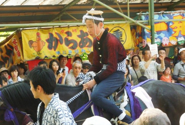Young racer at the Fujimori Horse Races