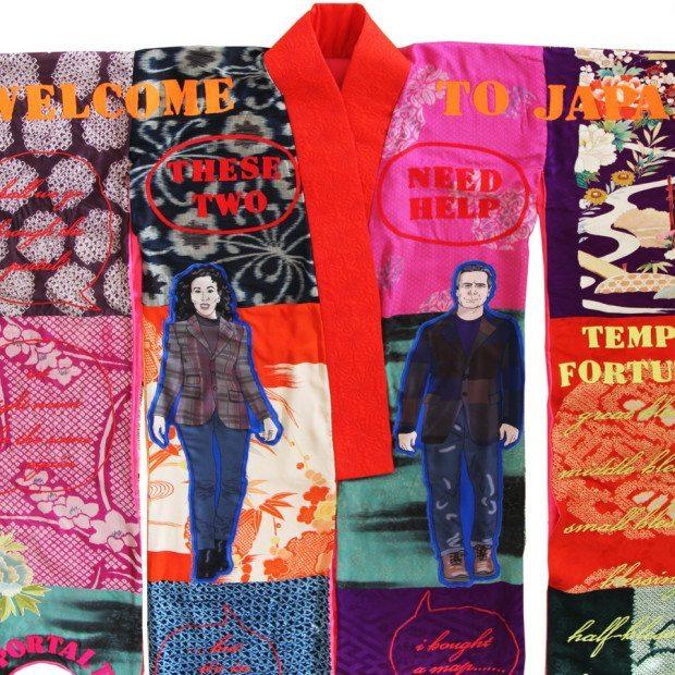 The Kyoto Kimono - detail 1
