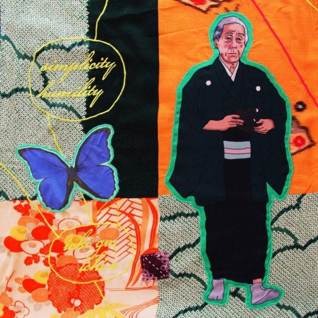 The Kyoto Kimono - detail 2