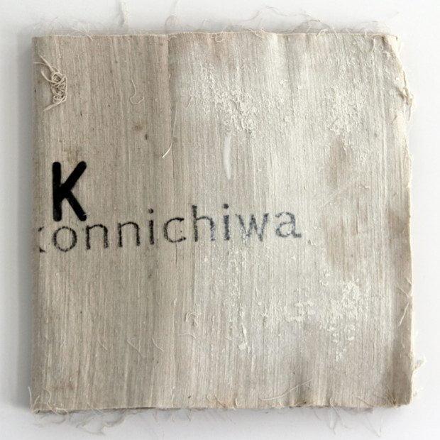 Konichiwa Book