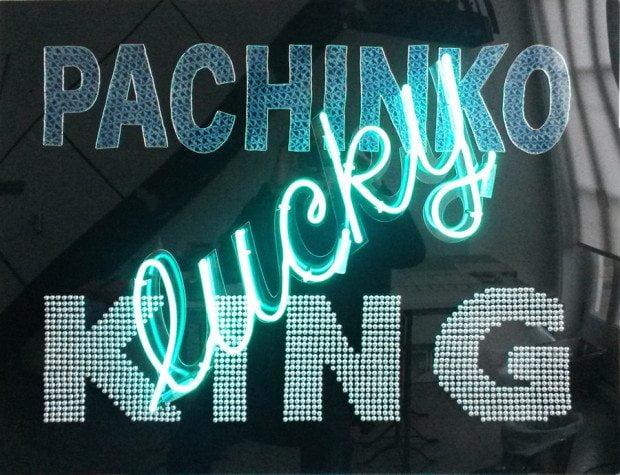 Pachinko King