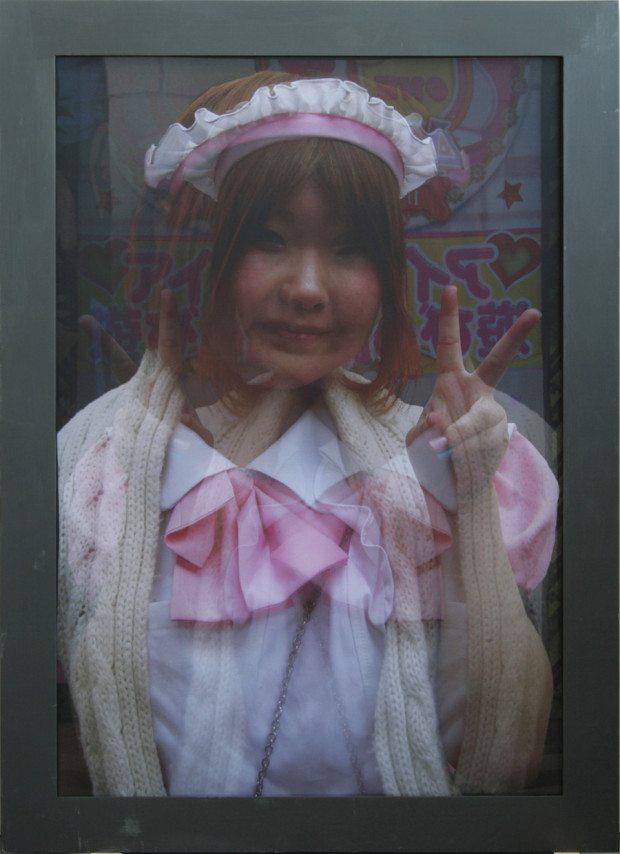The Maid of Akihabara