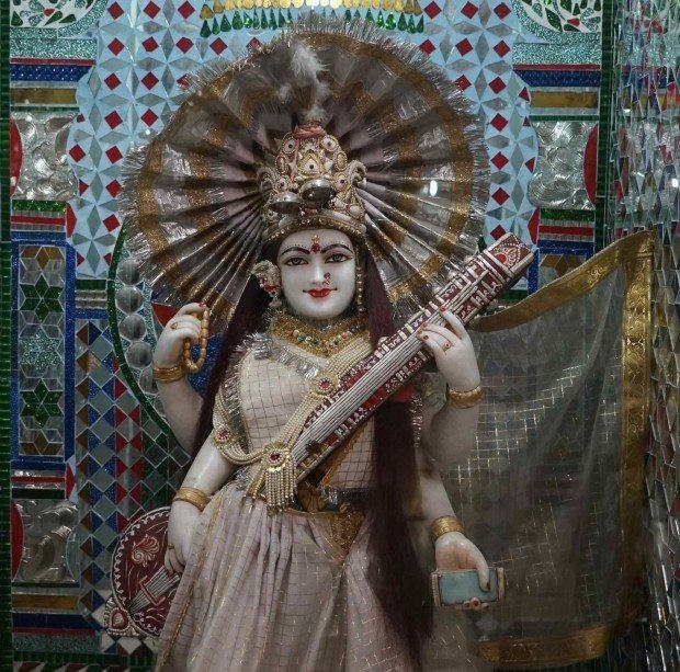 Pawan Dham - Saraswati