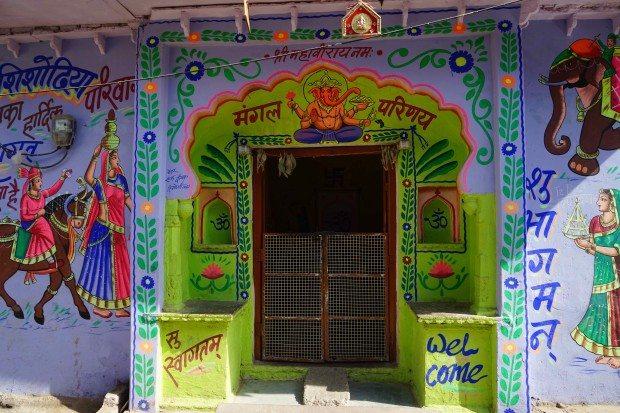 Bhainsrorgarh - Village